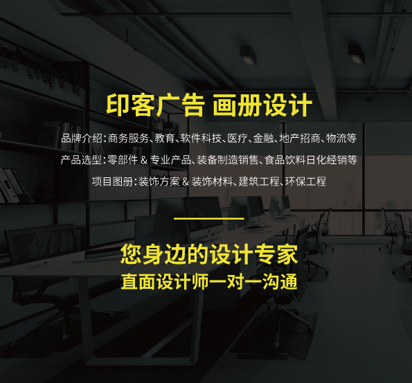 画册案例_01.jpg