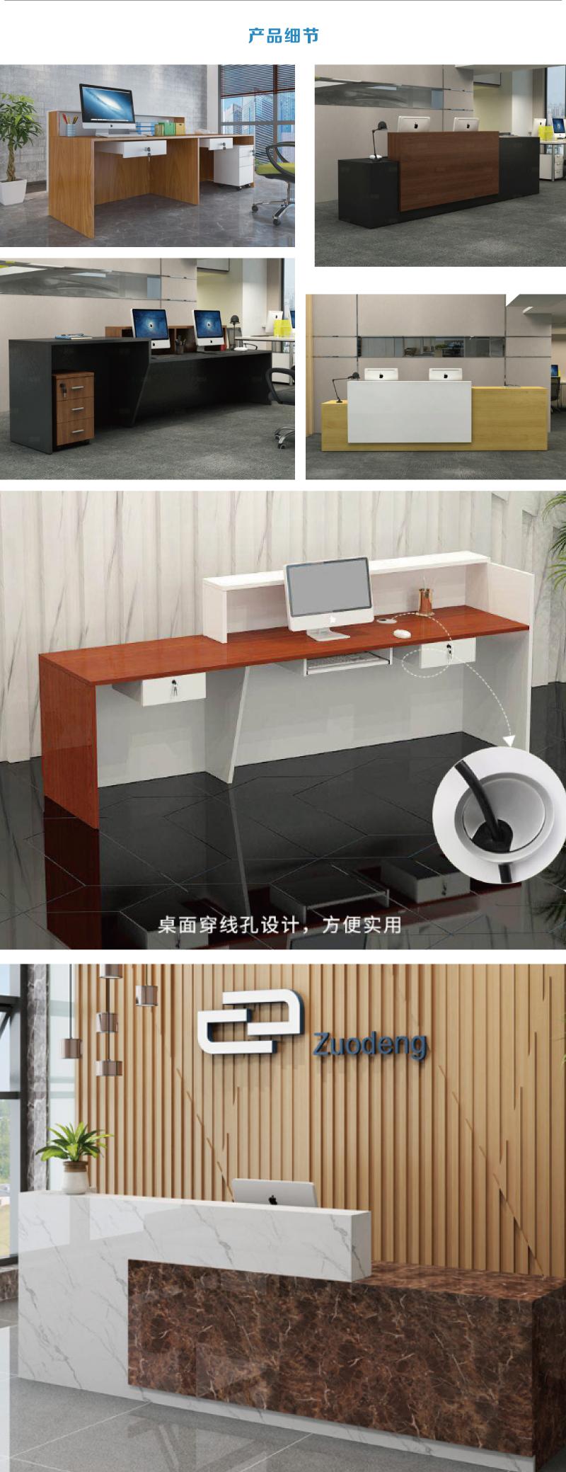 前台桌背景.jpg